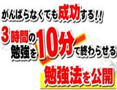 広告4.png