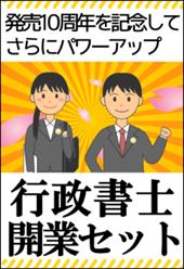広告9.png